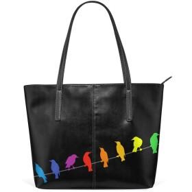 Akiraki トートバッグ レディース 大容量 メンズ おしゃれ かわいい ハンドバッグ バッグ 旅行 鳥柄 黒 虹色 ブラック おもしろ PU レザー 通勤 通学 ファスナー 軽量 防水 肩掛け 誕生日 プレゼント