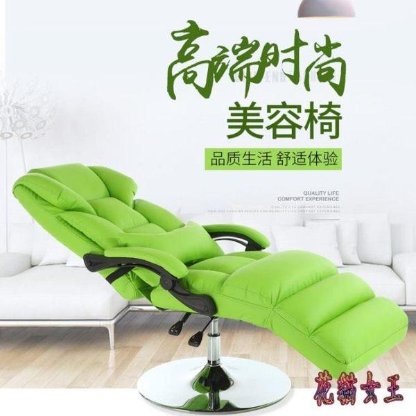 美容椅子家用電腦椅升降紋繡椅子化妝椅面膜椅可躺美容體驗椅