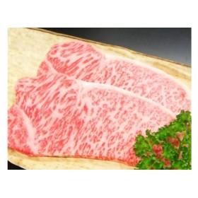 近江牛ステーキ 2枚