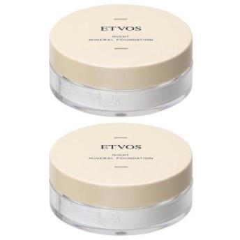 【セット】エトヴォス ETVOS ナイトミネラルファンデーション C 5g 2個セット フェイスパウダー・カラー