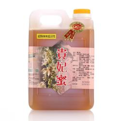 [宏基]荔枝大桶蜜(3000g/瓶)
