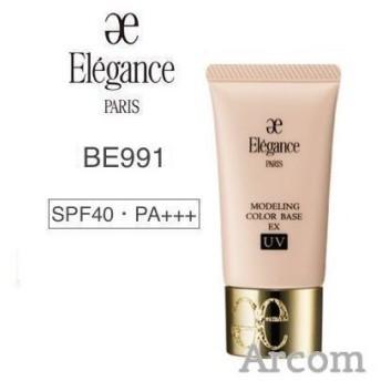 エレガンス モデリング カラーベース EX UV BE991(ナチュラル) 30g【定形外郵便発送B】