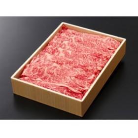 JA全農いばらき 【茨城】常陸牛 肩ローススライス焼き肉用(500g)