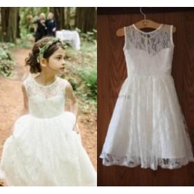 ウェディングドレス ラブリーレースロングフラワーガールズドレス結婚式 プリンセス 誕生日 ガウンズ