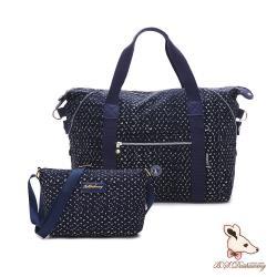 B.S.D.S冰山袋鼠 - 楓糖瑪芝 - 大容量附插袋旅行包+側背小包2件組 - 幾何藍【5021+001】