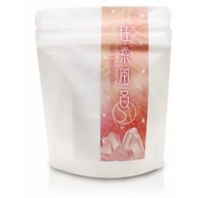 珪素風呂-suhadabijin- 入浴剤