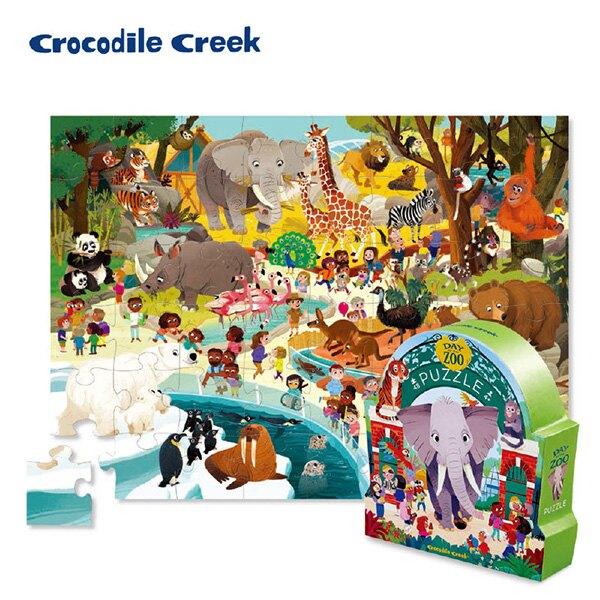 《美國Crocodile Creek》博物館造型盒學習拼圖-動物園(48片)