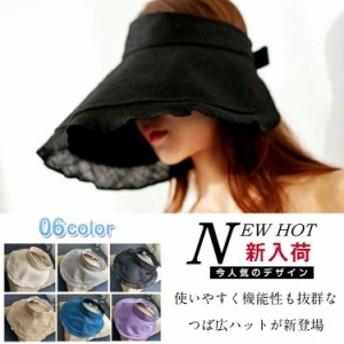 2019新作レディース帽子紫外線カットつば広ハットサマー帽子折りたたみ帽子キャップ日よけ帽子日焼け対策紫外線対策女性用