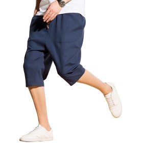 ハーフパンツ メンズ 大きいサイズ サルエルパンツ 大きめ ズボン 七分丈 ショートパパンツ 夏 無地 調整紐 ゆったり 通気性 袴パンツ