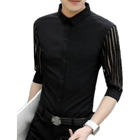 PIITE メンズ シャツ パーカー 半袖 男性用 シャツ 夏 服 シャツ 個性 薄手 ビジネス シャツ 無地 五分丈 花柄 シャツブラックCPT8