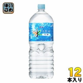 アサヒ おいしい水 六甲 2L ペットボトル 12本 (6本入×2 まとめ買い)
