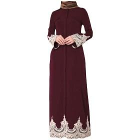 Candiyer 女性レーススパンコール刺繍ロングスリーブイスラムトルコローブアラブドレス AS2 M