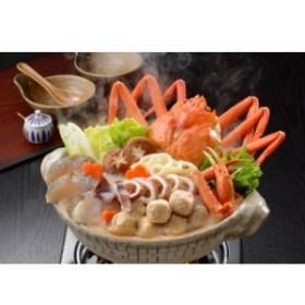 小樽海洋水産 【北海道】紅ズワイまるごと海鮮鍋 NO A136