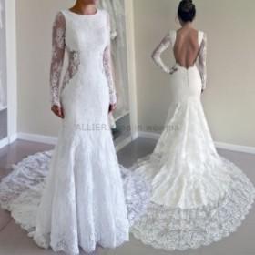 ウェディングドレス ロングスリーブバックレスウェディングドレスヴィンテージホワイトアイボリーレースマーメイドブライダルドレス