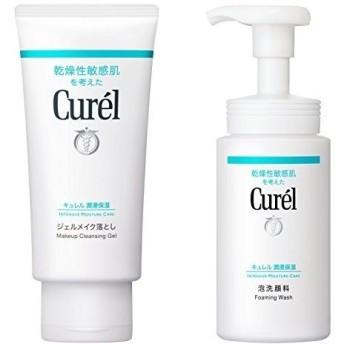 【セット買い】キュレル ジェルメイク落とし & 泡洗顔料