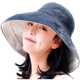 (京都おかげさまで) 紫外線対策 UVカット 帽子 レディース つば広 日よけ帽 着脱式あごひも付き (ネイビー)