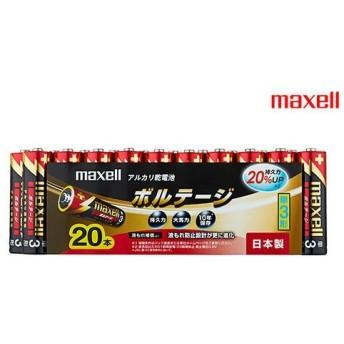 ボルテージ単3×20P 家電 電池 乾電池 au WALLET Market