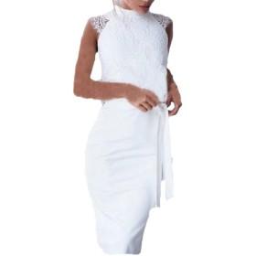 GodeyesW 婦人用レース裾の線の目新しさの固体袖ベルトデザインミディドレス White L