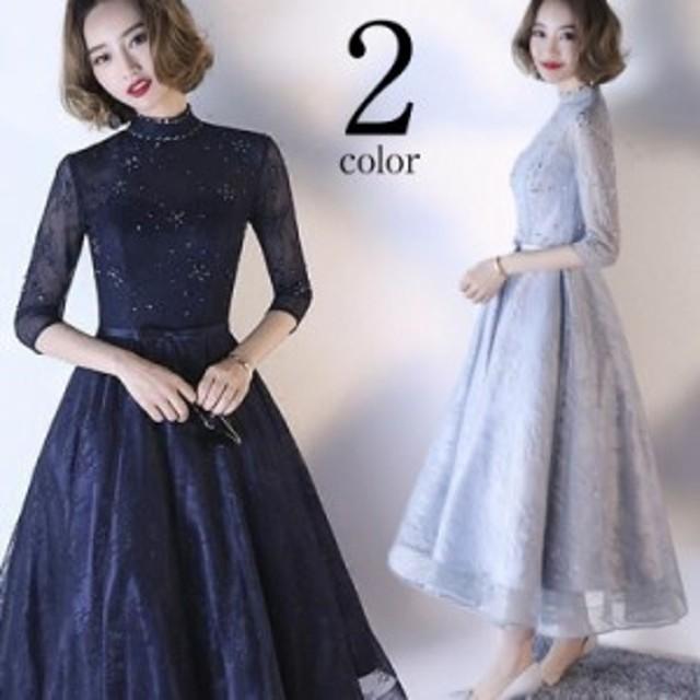 パーティードレスドレス結婚式ワンピース袖ありロングドレス演奏会パーティドレスフレアワンピース大きいサイズお呼ばれ紺色上品二次