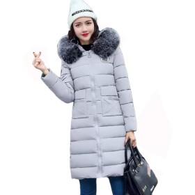 ウィンターハーフダウンジャケットロングMsインナーコットンジャケットレディースジャケット軽量ウィンターコールドスリムシャツシンプルな女性用スクールコットンジャケットファーキャップウォームロングジャケット 太い冬のソリッドカラーM-2XL. (灰色, L)