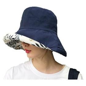 ハウス レディーズ 日よけ帽子 レディーズハット 折りたたみ可 UVカット帽子 レトロ 紫外線対策 サンバイザー 花柄 コットン フリーサイズ 春夏旅行 アウトドア 通気性 無地 黒い イエロー ブラウン ベージュ ピンク ダークブルー