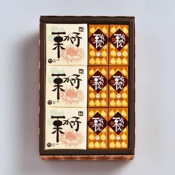 【敬老の日】銘菓百選【敬老の日届け専用】ひとくち詰合せ(2号)