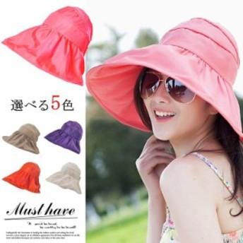 UVカット帽子紫外線対策用ハットレディースキャンプ・アウトドア日よけ帽子メッシュ&首元ガード仕様