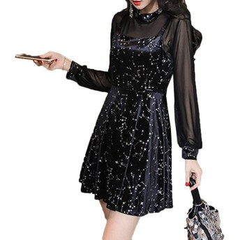 [CAIXINGYI]秋 服 レディース 気質 衣服 セクシー ロングスリーブ スリム ブラック レディース ドレス 星空 スカート (L, ブラック)