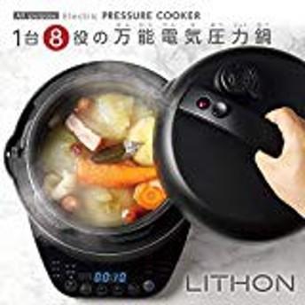 ★ライソン 電気圧力鍋 KLPT-02AB