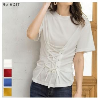Re: EDIT カジュアルなトップスをレディに着こなす コルセット風レースアップTシャツ トップス/カットソー・Tシャツ ホワイト M レディース 5,000円(税抜)以上購入で送料無料 カットソー Tシャツ 春 レディースファッション アパレル 通販 大きいサイズ コーデ 安い おしゃれ お洒落 20代 30代 40代 50代 女性 トップス