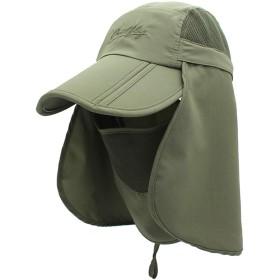 JAMONTJP 帽子 キャップ 取り外し可能 中折れ 便利 アウトドア UVカット超軽量 速乾 防水 釣り帽子/登山/蜂よけ/ゴルフ用/男女兼用 (アーミーグリーン 1)