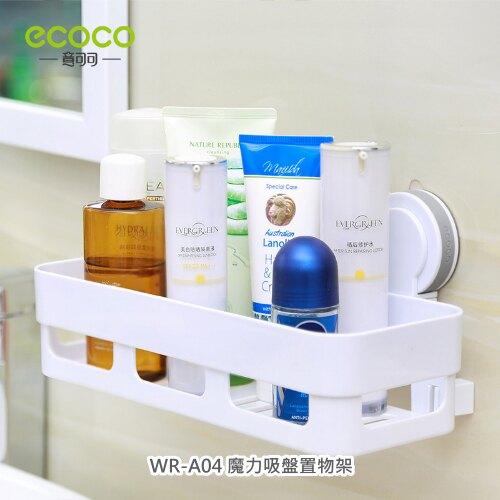 【A-HUNG】魔力吸盤置物架 免釘免鑽孔 收納架 置物盒 衛生紙盒 洗漱用具 餐具收納盒