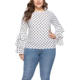 YACUN レディーズベルスリーブブラウスポルカドットロングスリーブTシャツプラスサイズ White 6XL