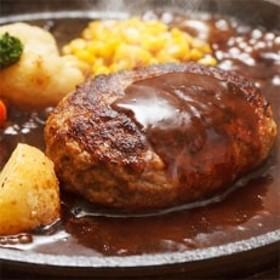 A4等級以上保証 近江牛・豚絶品ハンバーグステーキ(計16個)