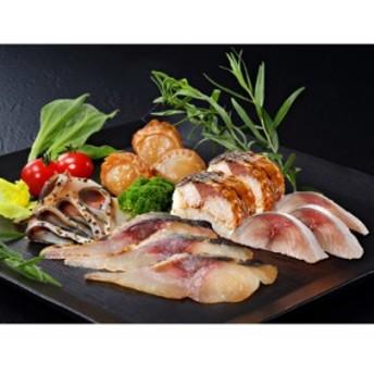 ディメール 【青森】八戸前沖さばの冷燻・棒寿司と魚介セット