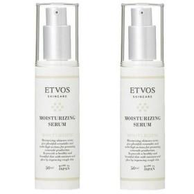 【セット】エトヴォス ETVOS モイスチャライジングセラム 50mL 2個セット 美容液・ジェル