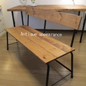 アンティーク風ダイニングテーブル・用 背中ありベンチ 鉄脚アイアン テーブル 用ベンチ椅子