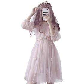 Maruya レディース ワンピース ロリータ チュール ドレス かわいい 森ガール ふんわり 花柄 細身 透け感 刺繍 姫系 日系 ピンク F