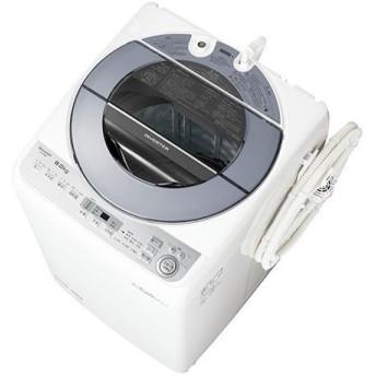 全自動 洗濯機 8kg 縦型 乾燥 シャープ 新品 自動槽洗浄 ふろ水ポンプ 穴なし ES-GV8B-S