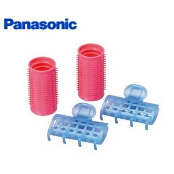 パナソニック[Panasonic][ホットカーラー][大大カーラー2本]EH9052PP