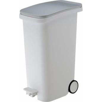 リス インテリアペダル式ゴミ箱 smooth ペダルダストボックス 31L メタル