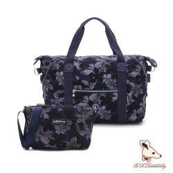 B.S.D.S冰山袋鼠 - 楓糖瑪芝 - 大容量附插袋旅行包+側背小包2件組 - 花繪風【5021+001】