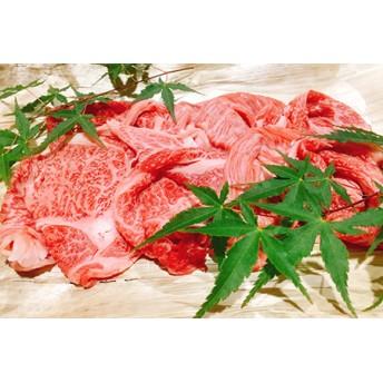 黒毛和牛 近江牛 【上霜】 切落し肉 ご家庭用 300g