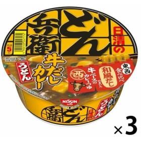 日清食品 日清のどん兵衛 カレーうどん 食べ比べ西 1セット(3食)