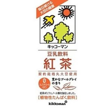 dポイントが貯まる・使える通販| キッコーマン 豆乳飲料 紅茶 (200ml*18本入) 【dショッピング】 豆乳・乳飲料 おすすめ価格