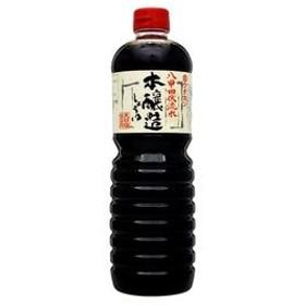 【15個入り】ワダカン 八甲田伏流水 本醸造しょうゆ 1L