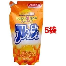 オレンジオイル配合 フレッシュ つめかえ用 (500ml*5コセット)