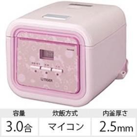 タイガー TIGER 炊飯器 「炊きたて わたしのtacook(タクック)」[3合/マイコン] JAJ-A552-PB (バレーピンク)