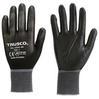 トラスコ中山 極薄ニトリル背抜き手袋 ブラック Lサイズ TGL-2595-BK-L 【返品種別A】