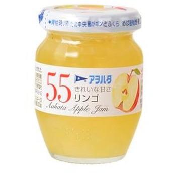 【12個入り】アヲハタ 55 リンゴ 150g
